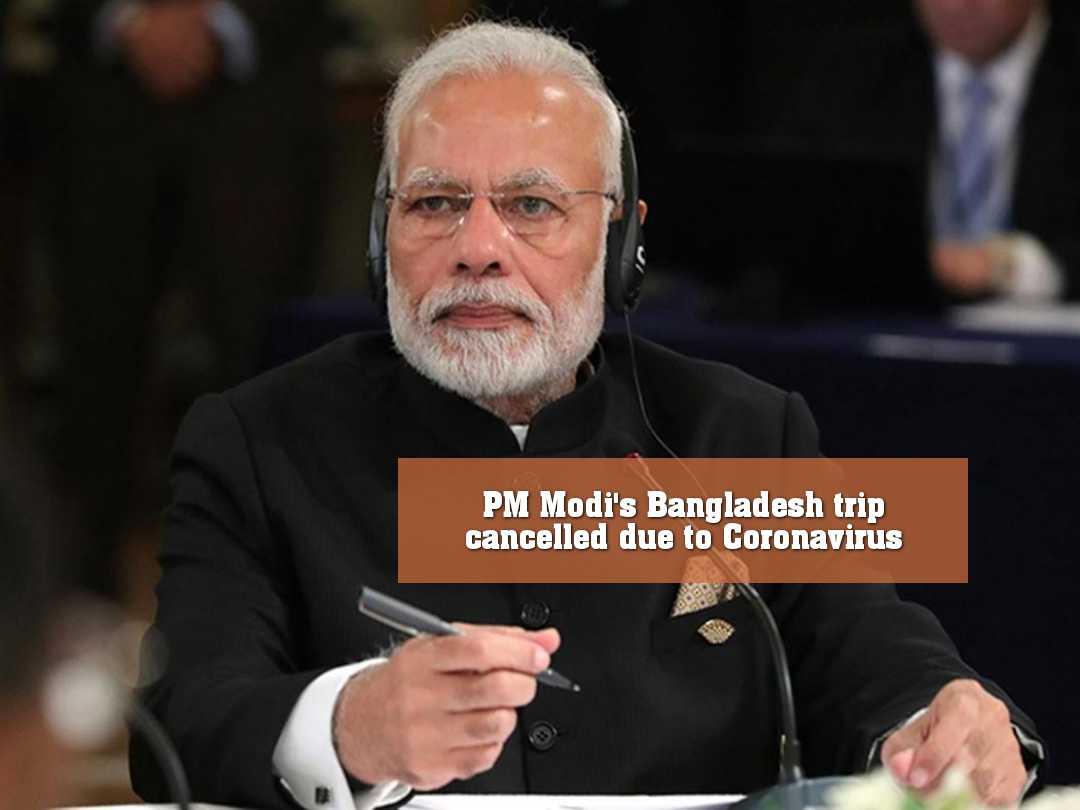 বাতিল প্রধানমন্ত্রী নরেন্দ্র মোদীর বাংলাদেশের সফর