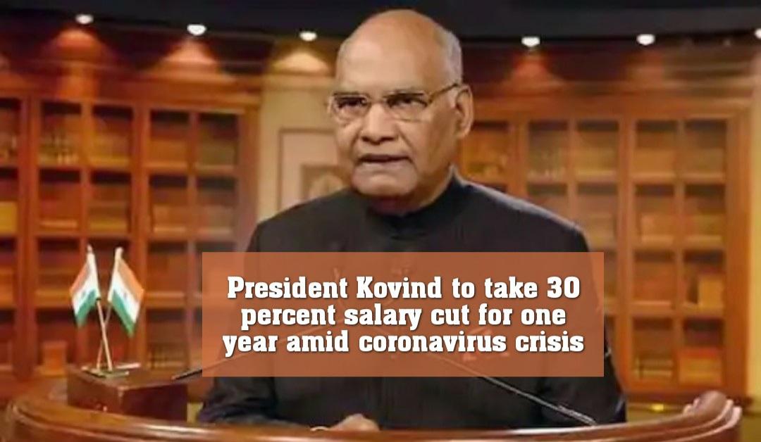 করোনা ত্রাণ তহবিলে বেতনের ৩০% দান করলেন রাষ্ট্রপতি রামনাথ কোবিন্দ