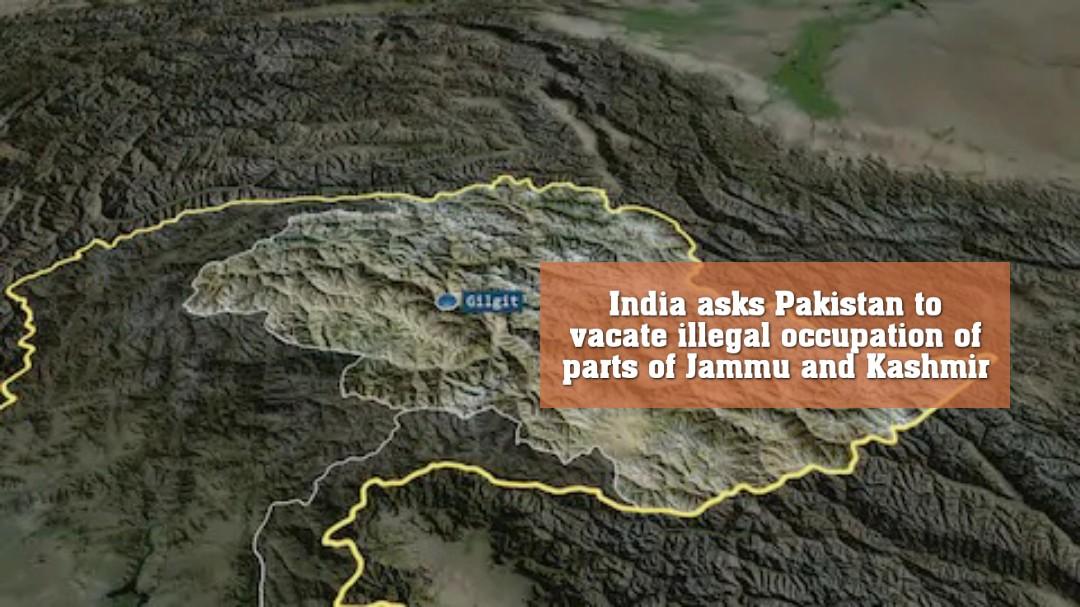 অবৈধবভাবে দখল করা জম্মু-কাশ্মীর খালি করুক পাকিস্তান : ভারত
