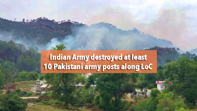 বার বার যুদ্ধবিরতি লঙ্ঘন, জবাবে ১০টি পাক সেনা পোস্ট উড়িয়ে দিলো ভারতীয় সেনাবাহিনী