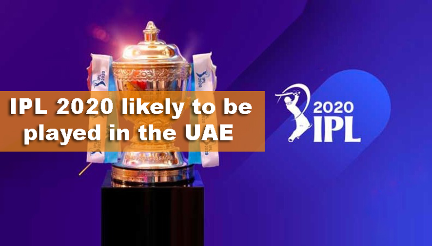 🏏 আইপিএল ২০২০ আসর বসতে পারে UAEতে