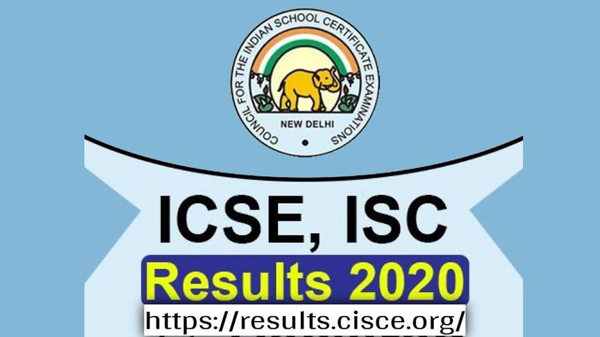 ১০ জুলাই প্রকাশিত হতে চলেছে ICSE ও ISC-র রেজাল্ট