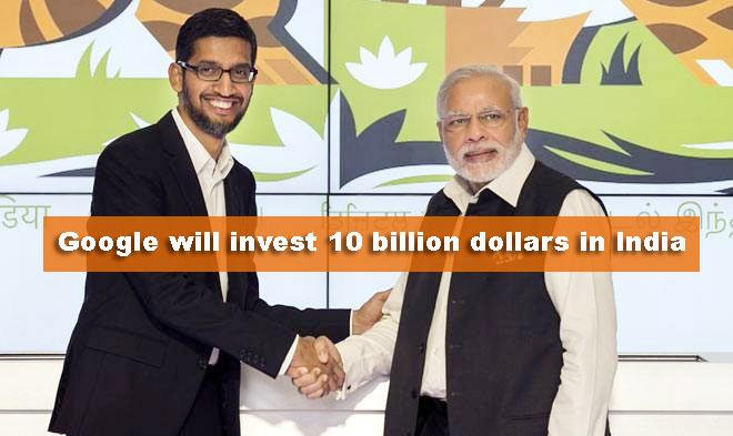 ভারতের ১০ বিলিয়ন ডলার লগ্নি করবেন গুগল