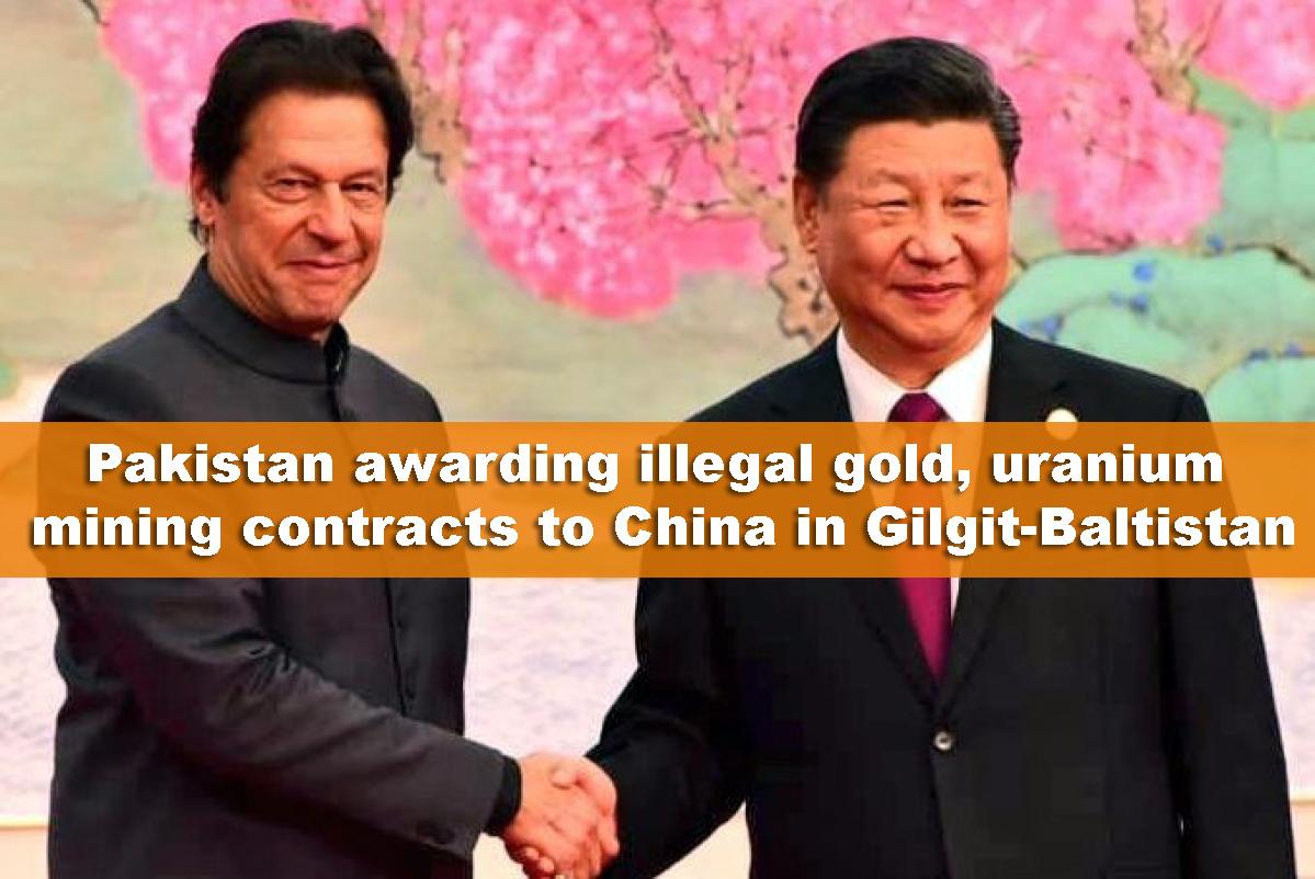 আন্তর্জাতিক আইন লঙ্ঘন করে 🇨🇳 চীনকে গিলগিট বালতিস্তানে খনন সত্ত্ব দিল 🇵🇰 পাকিস্তান