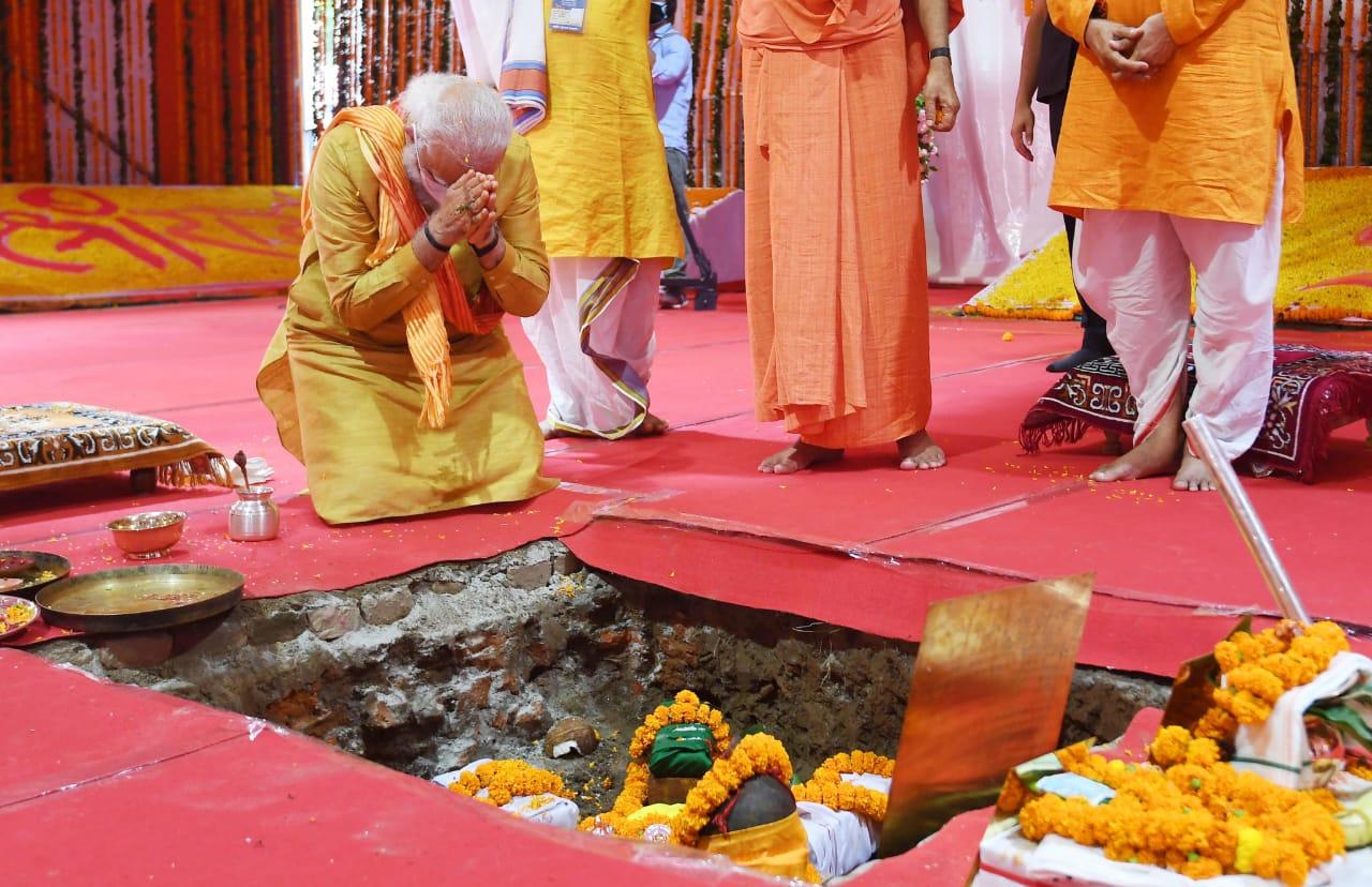 অযোধ্যায় রামমন্দিরের 🛕 ভুমিপুজোয় প্রধানমন্ত্রী নরেন্দ্র মোদী