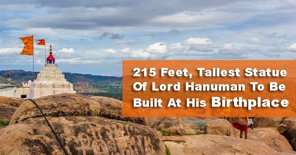 কর্ণাটকে তৈরি হবে ২১৫ মিটার উঁচু হনুমান মূর্তি