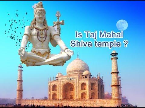 তাজমহল আসলে কি শিব মন্দির?