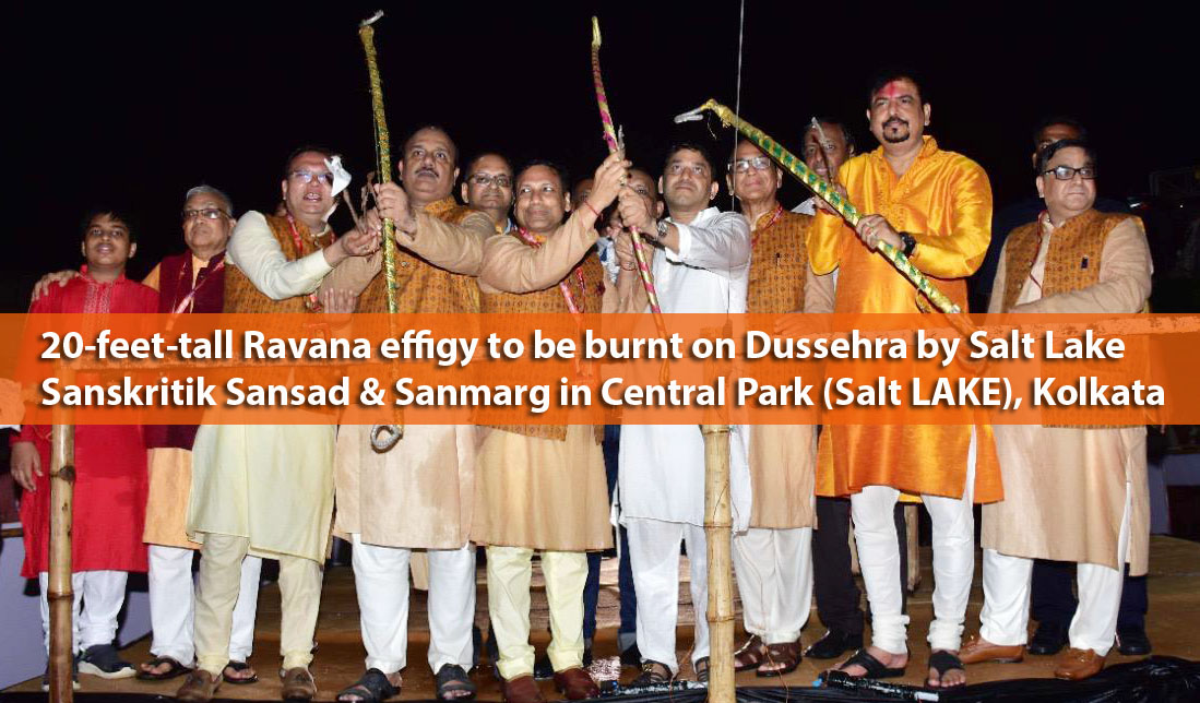 20-feet-tall Ravana effigy to be burnt on Dussehra by Salt Lake Sanskritik Sansad & Sanmarg in Central Park (Salt LAKE), Kolkata