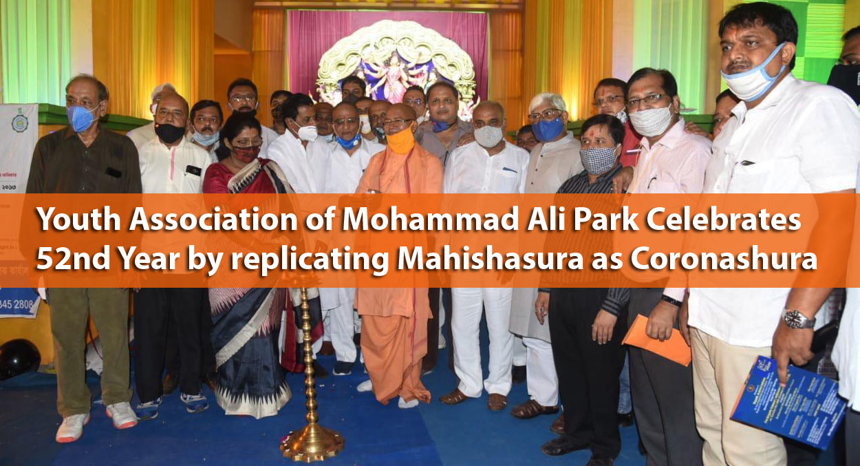 Youth Association of Mohammad Ali Park Celebrates 52nd Year by replicating Mahishasura as Coronashura