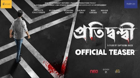 "official teaser of ""Pratidwandi"", a dark thriller by Saptaswa Basu"
