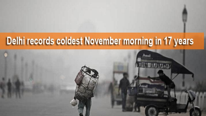 শেষ ১৭ বছরে দিল্লির শীতলতম নভেম্বর আজ