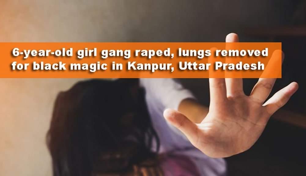 উত্তর প্রদেশের কানপুরে ৬ বছরের শিশুকে গণধর্ষণ, দেহ থেকে বিচ্ছিন্ন ফুসফুস