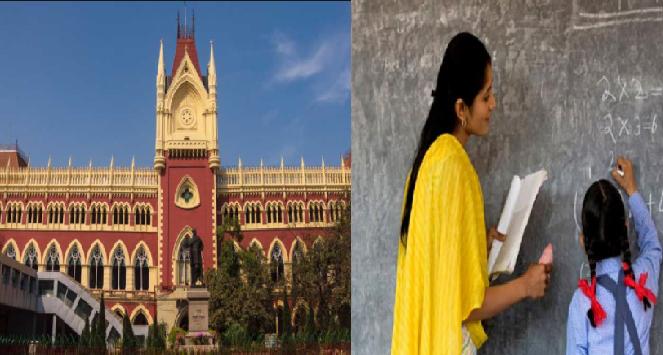 আইন মেনে হয়নি 'নিয়োগ প্রক্রিয়া : কলকাতা হাইকোর্ট