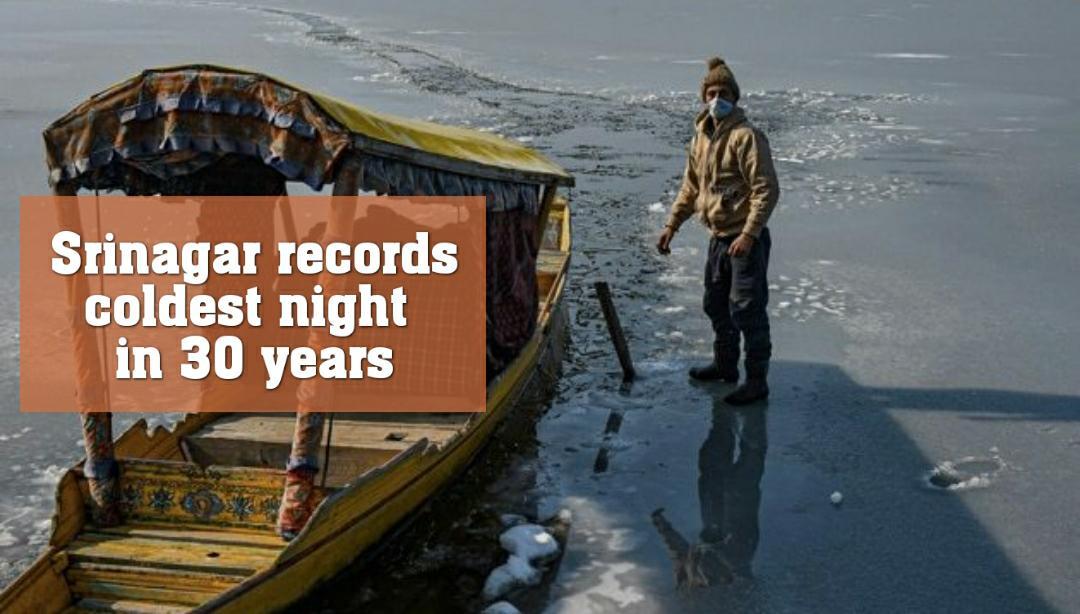 রেকর্ড তাপমাত্রা পতন শ্রীনগরে, ৩০ বছরের সবচেয়ে শীতলতম রাত আজ