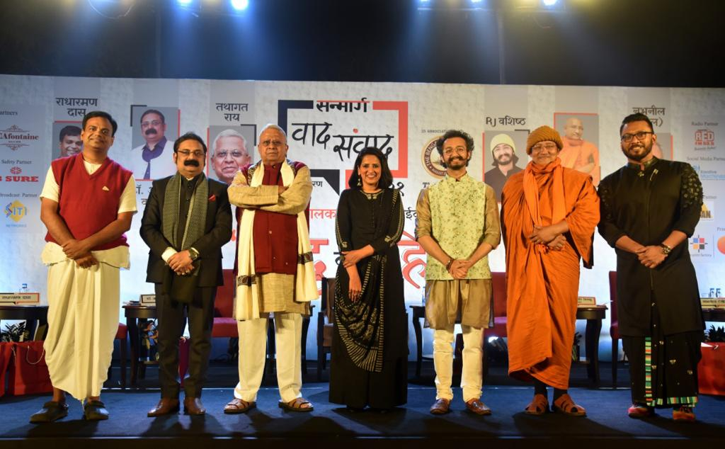 "2nd edition of Sanmarg Dialogues – ""वाद संवाद"" a platform for intellectuals from varied backgrounds to engage and express views"