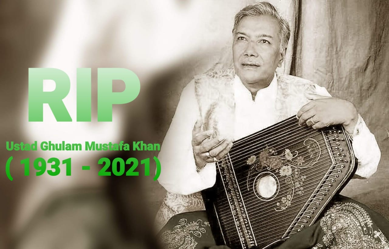 পদ্মবিভূষণ উস্তাদ গোলাম মোস্তফা খান প্রয়াত