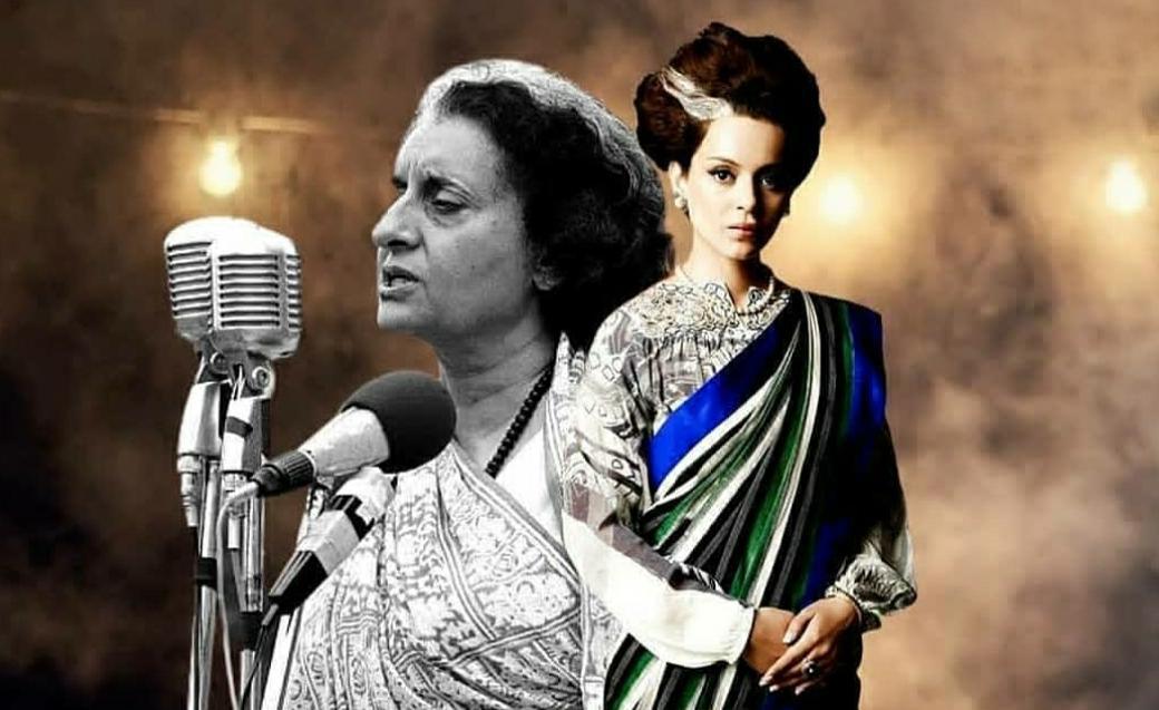 ইন্দিরা গান্ধীর চরিত্রে অভিনয় করবেন কঙ্গনা