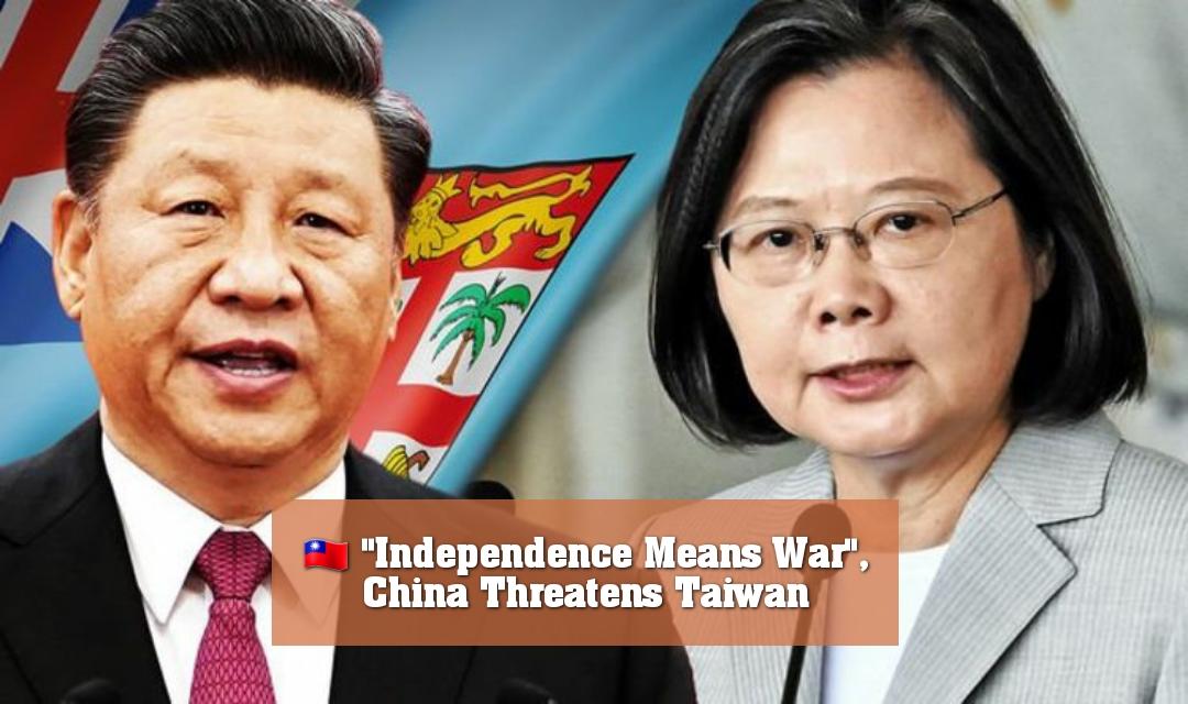 🇹🇼 তাইওয়ানের স্বাধীনতার পদক্ষেপ মানে যুদ্ধ : চীন