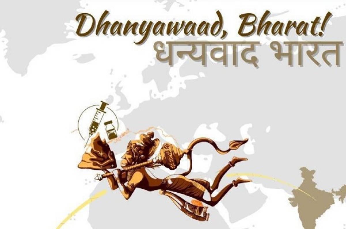 ধন্যবাদ ভারত, বজরঙ্গবলীর ছবি দিয়ে ট্যুইট 🇧🇷 রাষ্ট্রপতির