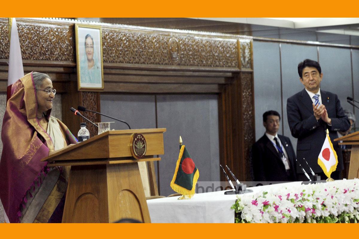 জাতিসংঘের নিরাপত্তা পরিষদের স্থায়ী সদস্য পদ নির্বাচনে জাপানকে সমর্থন করবে বাংলাদেশ