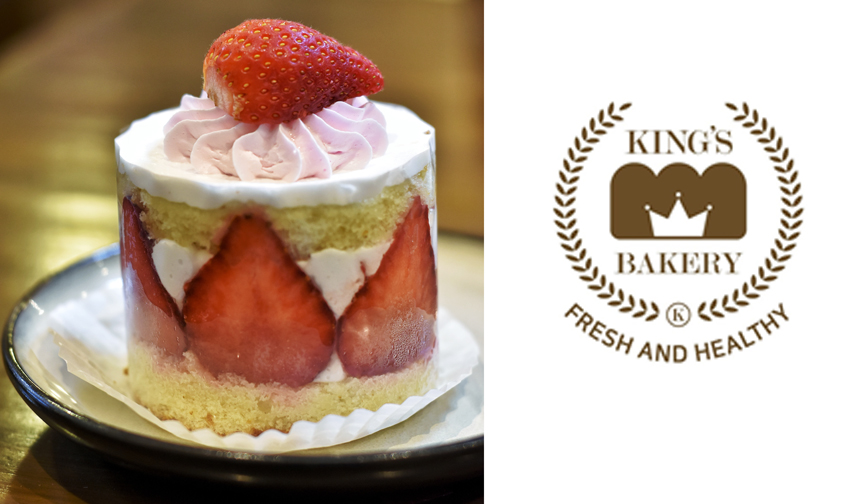 Valentine's Day Offerings-  🍽️ King's Bakery