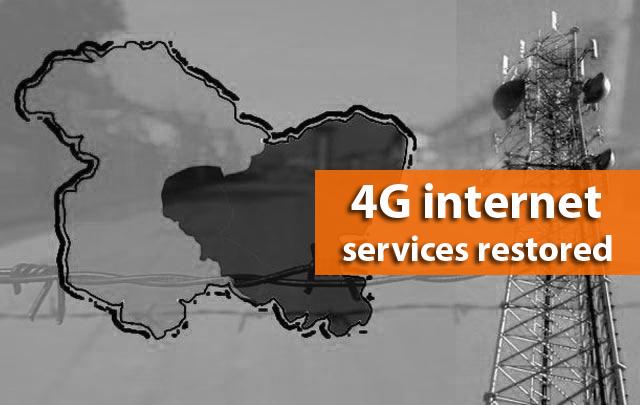 জম্মু-কাশ্মীরে রিস্টোর করা হলো 4G পরিষেবা