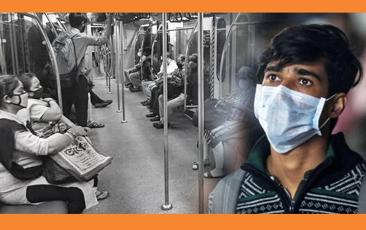 নতুন নিয়ম কলকাতা মেট্রোর, সঠিকভাবে মাস্ক না পড়লে দিতে হবে জরিমানা