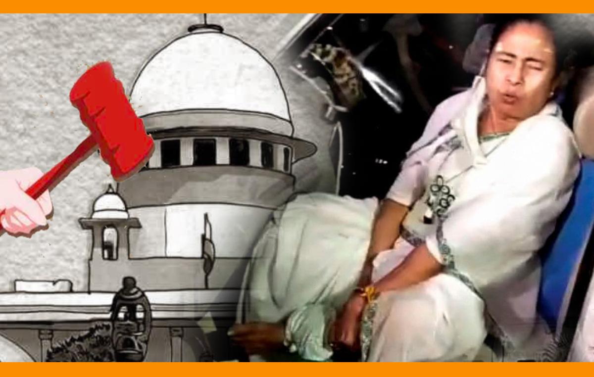 নন্দীগ্রাম ঘটনার সিবিআই তদন্তের আর্জি খারিজ করল সু্প্রিম কোর্ট