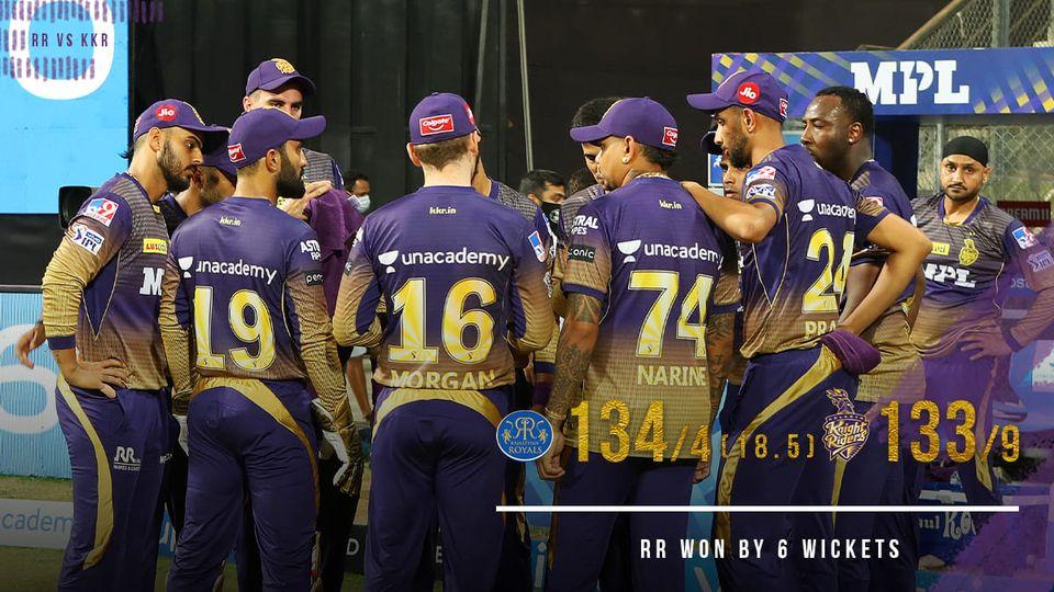 🏏 IPL 2021 টানা চতুর্থ বার হারের সম্মুখীন কলকাতা নাইট রাইডার্স