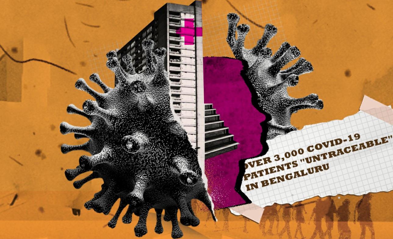ব্যাঙ্গালুরুতে নিখোঁজ প্রায় ৩০০০ করোনা পজিটিভ রোগী