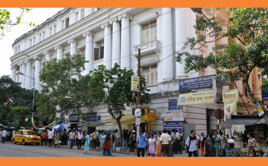দেশের বিশ্ববিদ্যালয়গুলির মধ্যে সেরার শিরোপা পেল কলকাতা বিশ্ববিদ্যালয়