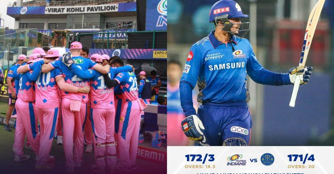 🏏 IPL 2021 রাজস্থানের বিরুদ্ধে মুম্বাই ইন্ডিয়ান্সের ৭ উইকেটে জয়