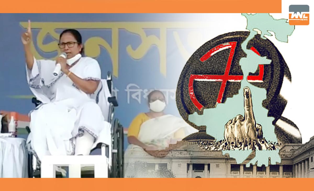 'এক পায়ে বাংলা, দুই পায়ে দিল্লি জয় করব, : মমতা