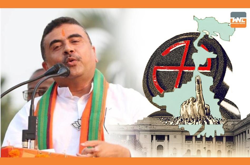বেগম ১০০ পার করবেন না' : শুভেন্দু অধিকারী