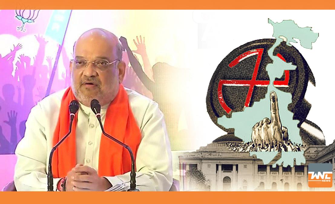 সিটি অফ জয় হবে 'সিটি অফ ফিউচার' : স্বরাষ্ট্রমন্ত্রী অমিত শাহ