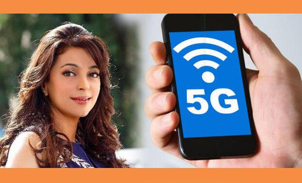 5G-র বিরোধিতা করে মামলা দায়ের করলেন জুহি চাওয়ালা