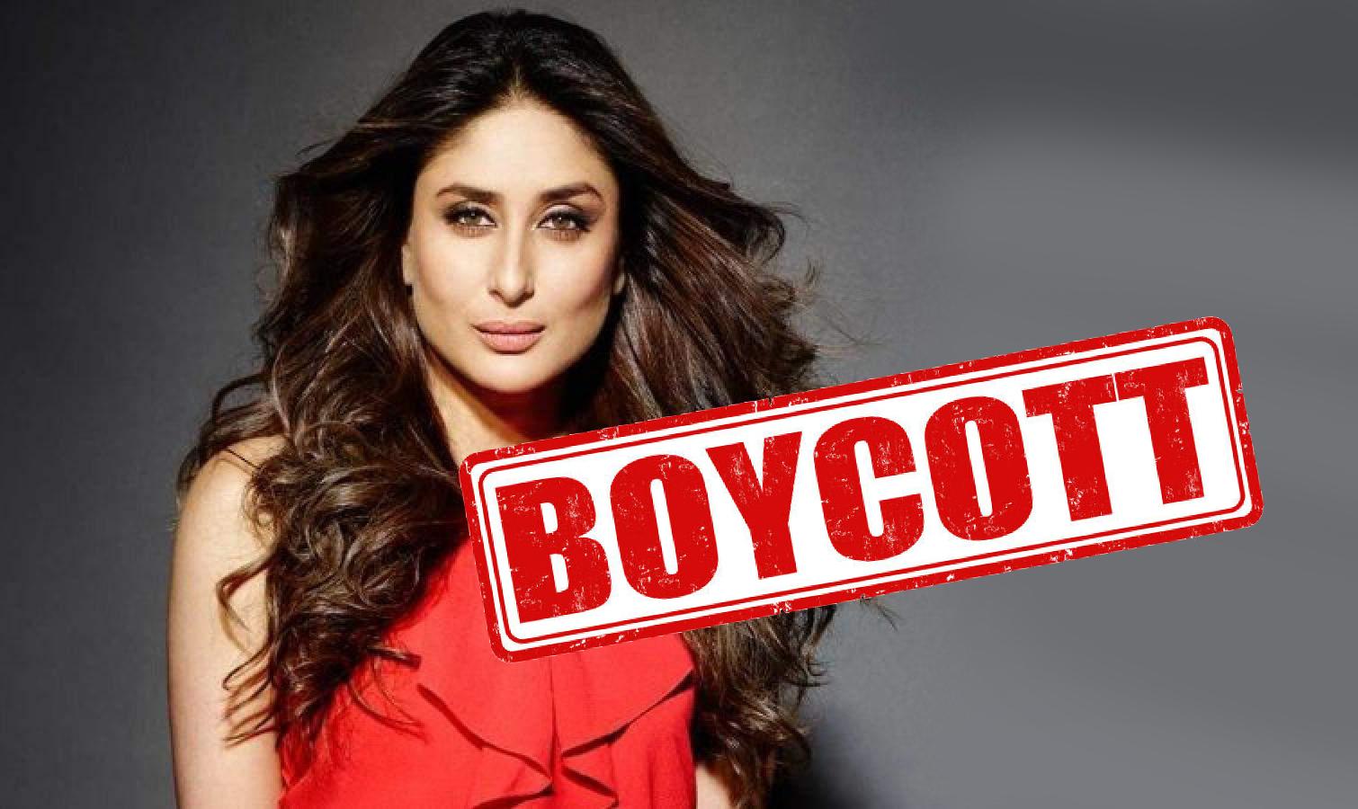 টুইটারে ট্রেন্ডিং #BoycottKareenaKhan