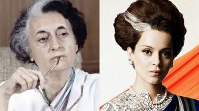 ইন্দিরা গান্ধীর চরিত্রে অভিনয় করবেন কঙ্গনা,  ছবির নাম 'ইমার্জেন্সি'