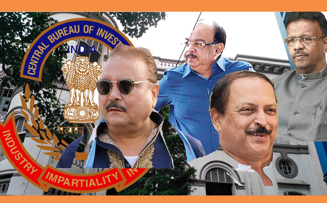নারদ মামলায় ব্যাঙ্কশাল কোর্টে চার হেবি ওয়েট