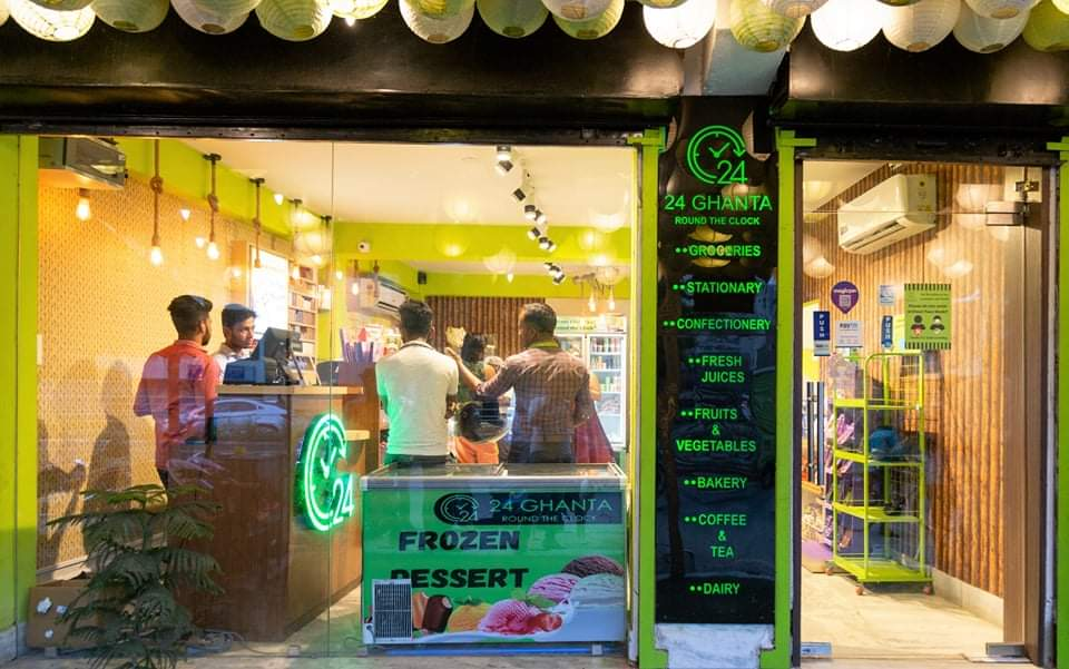 24 GHANTA – ROUND THE CLOCK | KOLKATA'S FIRST 24X7 GROCERY & ESSENTIAL CONCEPT RETAIL STORE