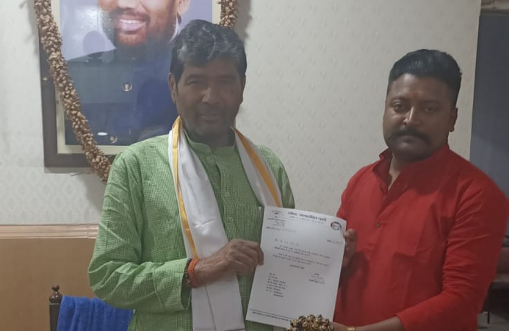 Lok Janshakti Party appoints its new President in West Bengal