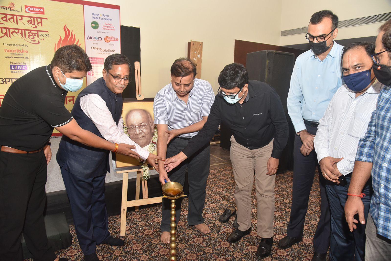 "Sanmarg Foundation presentsits 16th edition of ""Ram AwatarGuptProtsahan2021"