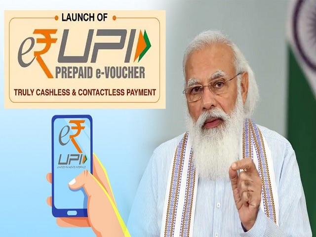 e-Rupi উদ্বোধন করলেন প্রধানমন্ত্রী নরেন্দ্র মোদী