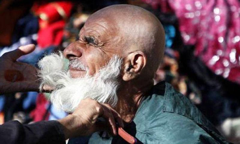 আফগানিস্তানে দাড়ি কাটায় নিষেধাজ্ঞা জারি