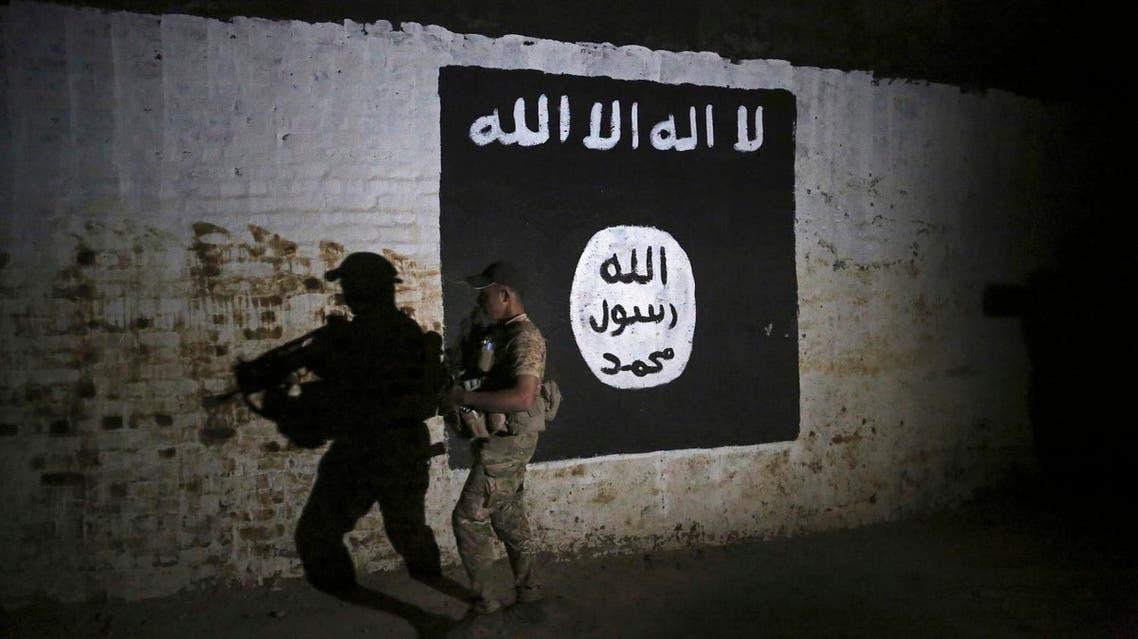ইরাকে ISIS হামলায় নিহত ১৩ পুলিশ সদস্য