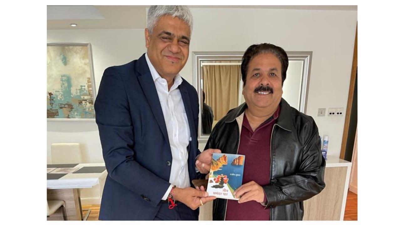 Manish Tiwari reviews Teen Samundar Paar a Hindi novel by Rajeev Shukla that is imbedded in a deep understanding of the Indian diaspora