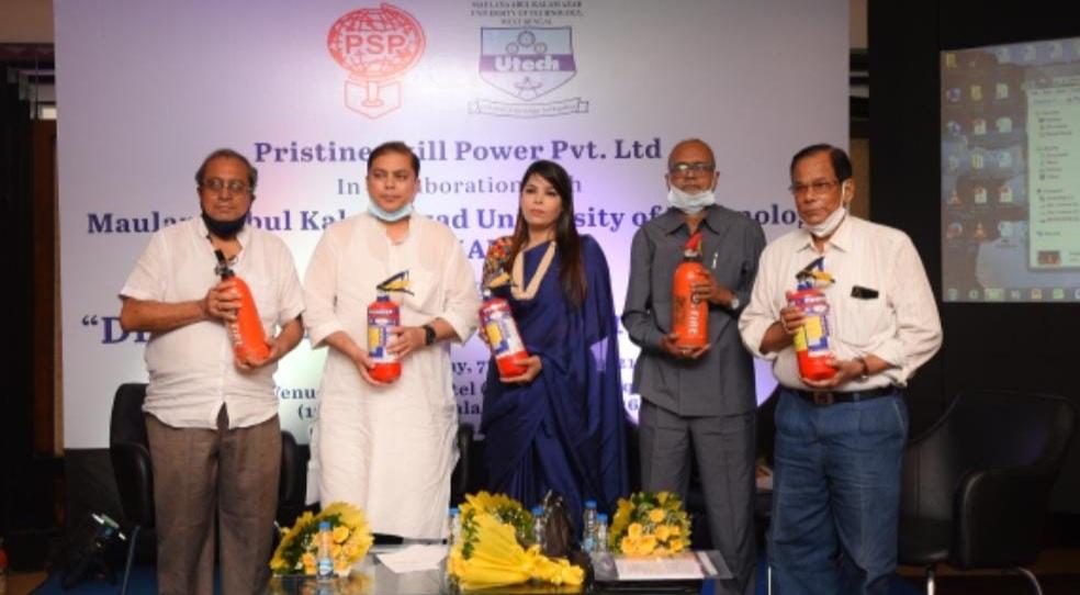 পূর্ব ভারতে সর্বপ্রথম 'ডিপ্লোমা ইন ফায়ার এন্ড ইন্ডাস্ট্রিয়াল সেফটি'-র কোর্স চালু করলো প্রিস্টিন স্কিলপাওয়ার প্রা: লি: